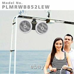 Pyle PLMRWB852LEW 600W 8'' White Boat WakeBoard Speakers with Multi-Color LEDs